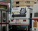 m020405