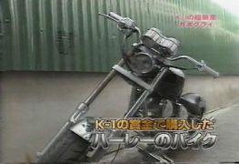 m050324a