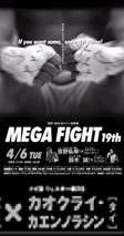 megafight01