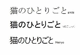 Shotai_2